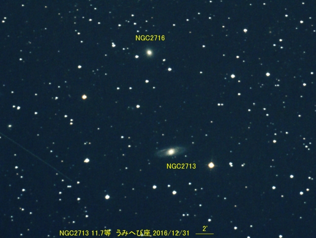 NGC2713_うみへび座_20161231M_248254x7