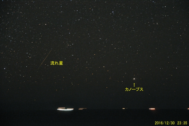 カノープスと流れ星_20161230E_DSC_1448