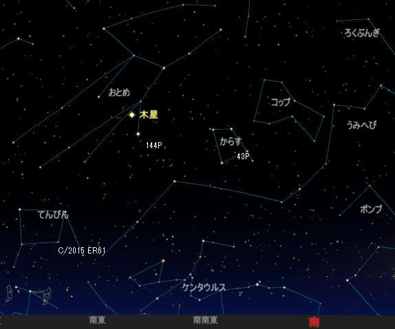 43P_20170107_iti1.jpg