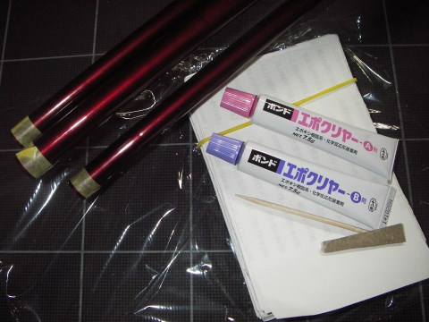 竿の継ぎ口の塗装の補修