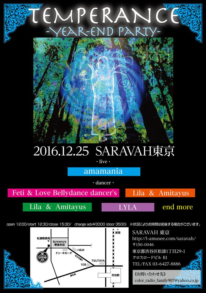 2016/12/25@サラヴァ東京 TEMPERANCE -Year-end party-