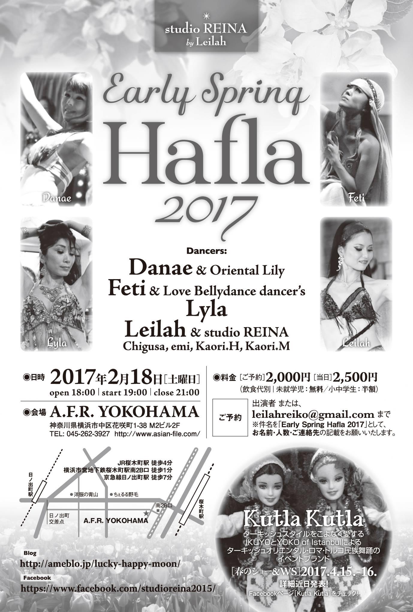 裏 2017/2/18@Studio REINA Leilhaちゃんのハフラ