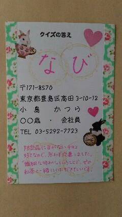 P_20161107_143742-240x427.jpg