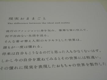 20170128_26050.jpg