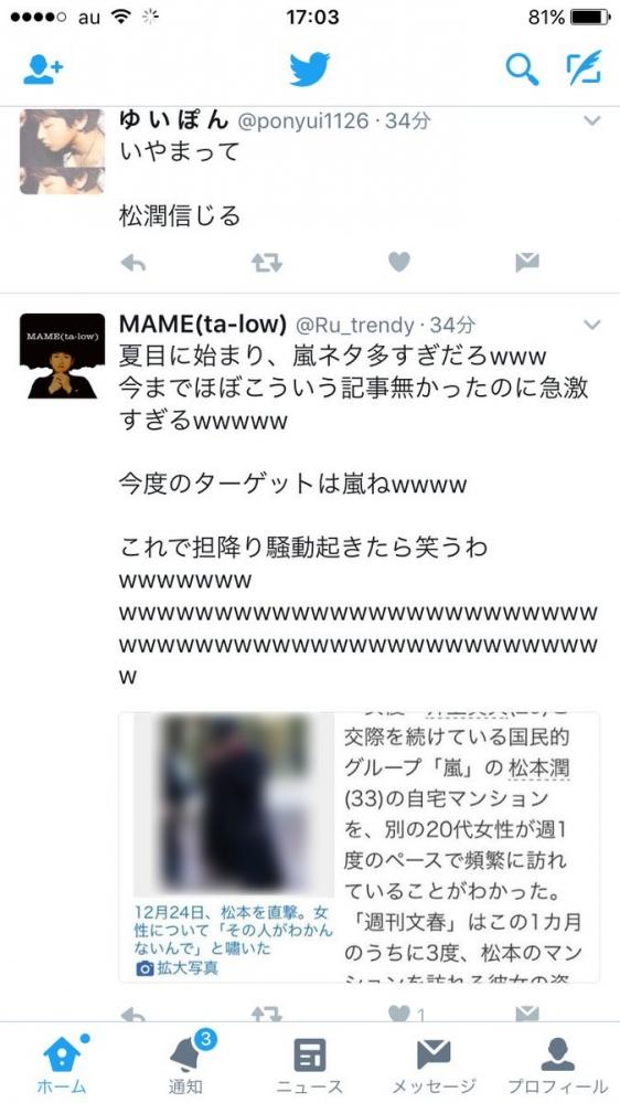 1_2016122811590087a.jpg