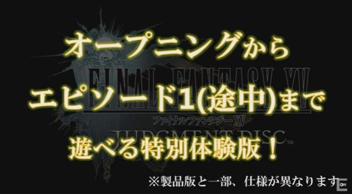 2016-11-10_19h52_59.jpg