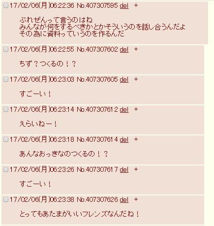 22_20170209110311913.jpg