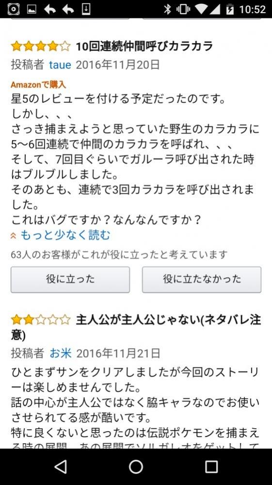2_20161121150754338.jpg