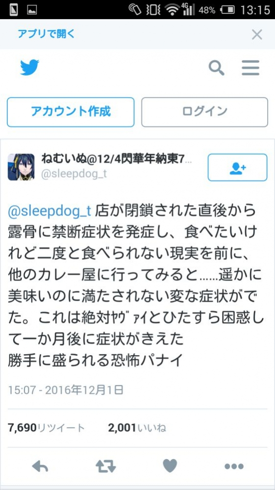 2_2016121016272854f.jpg