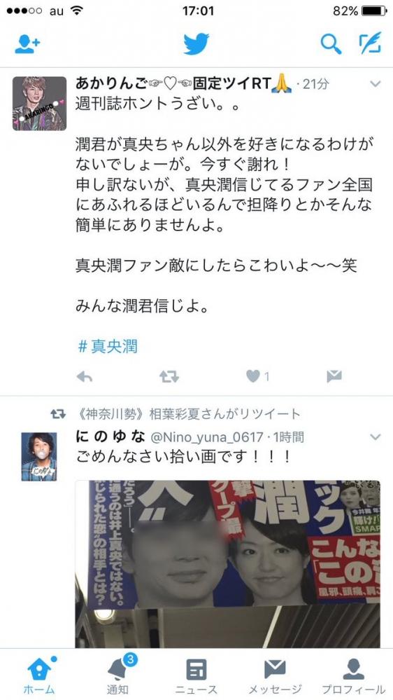 2_20161228115902e97.jpg