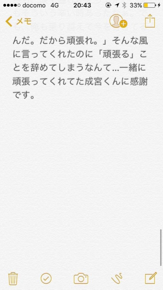 3_20161210161434b0a.jpg