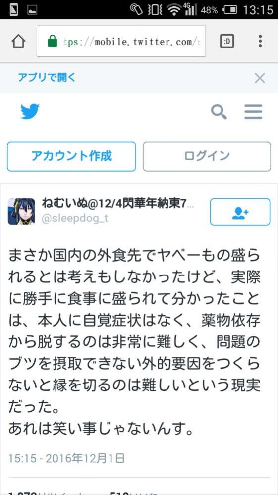 3_20161210162726782.jpg