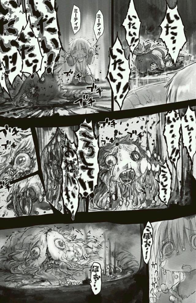 画像】アニメ化する『メイドインアビス』の原作グロ過ぎワロタ