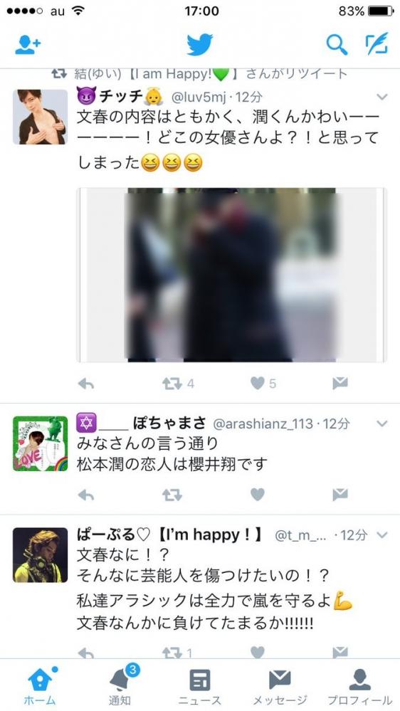 3_20161228115904b33.jpg
