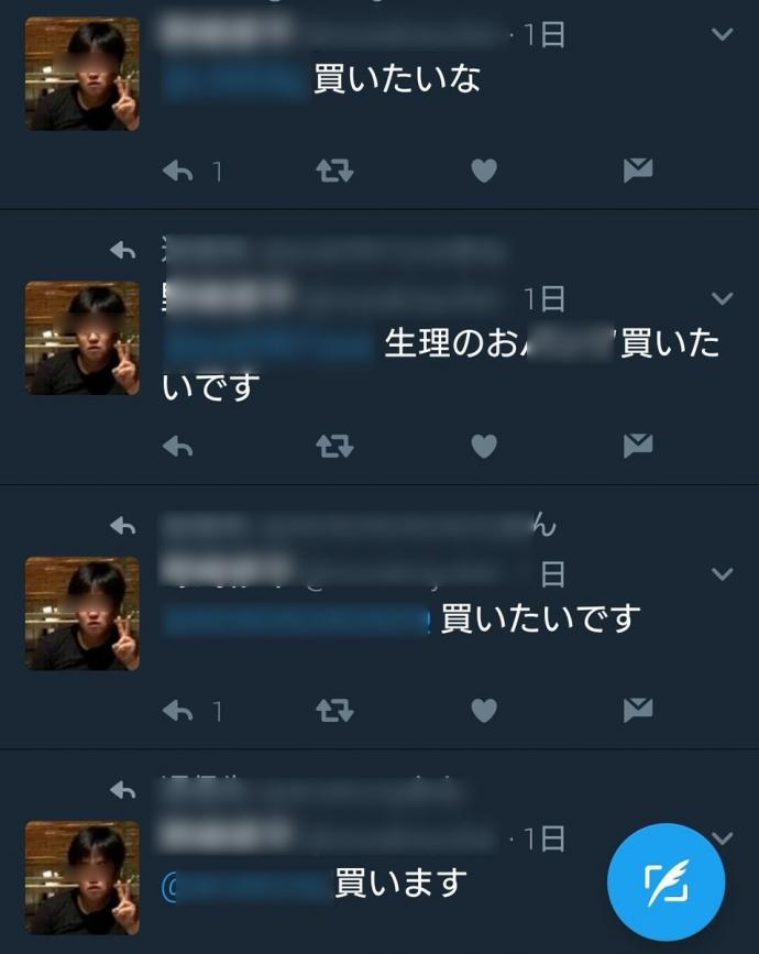 4_20161221234809fa8.jpg