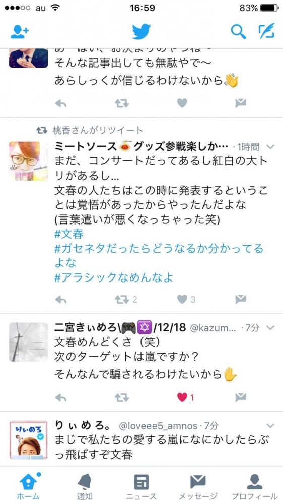 4_2016122811590621e.jpg