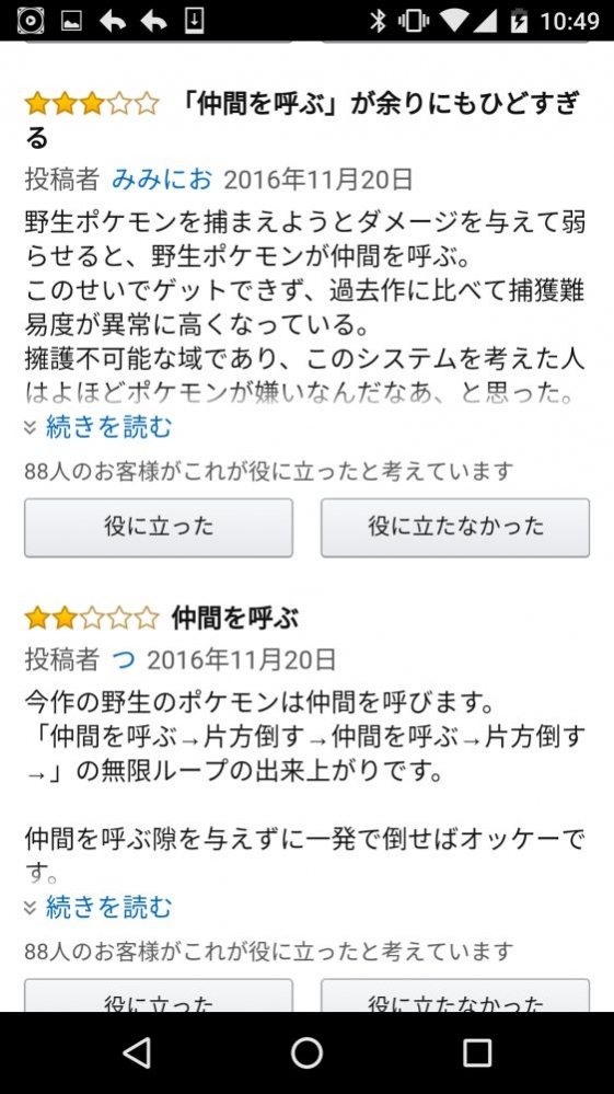 5_20161121150758ac9.jpg