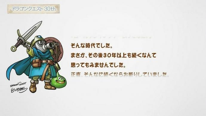 livenhk_1483016901_97303.jpg