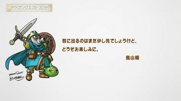 livenhk_1483016966_26503.jpg