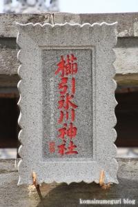 櫛引氷川神社(さいたま市大宮区櫛引町)3