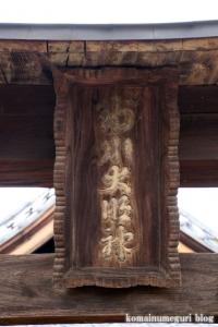 櫛引氷川神社(さいたま市大宮区櫛引町)7