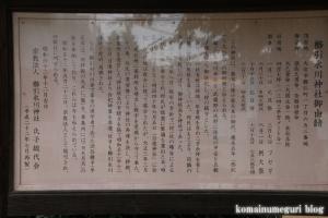 櫛引氷川神社(さいたま市大宮区櫛引町)5