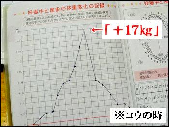 161125-4.jpg