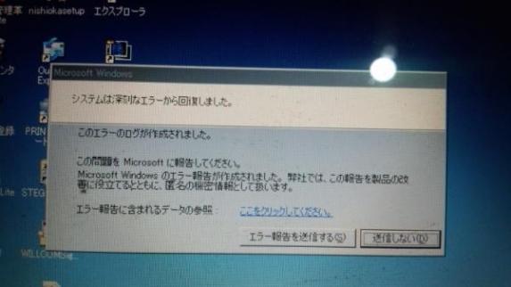 DCF00104_convert_20161120064445.jpg