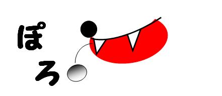 komaro20161202_4.png