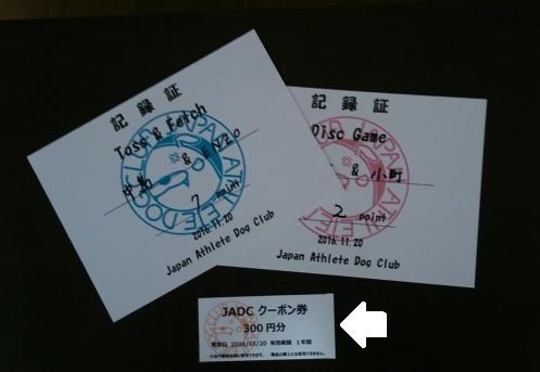 DSC_7963.jpg