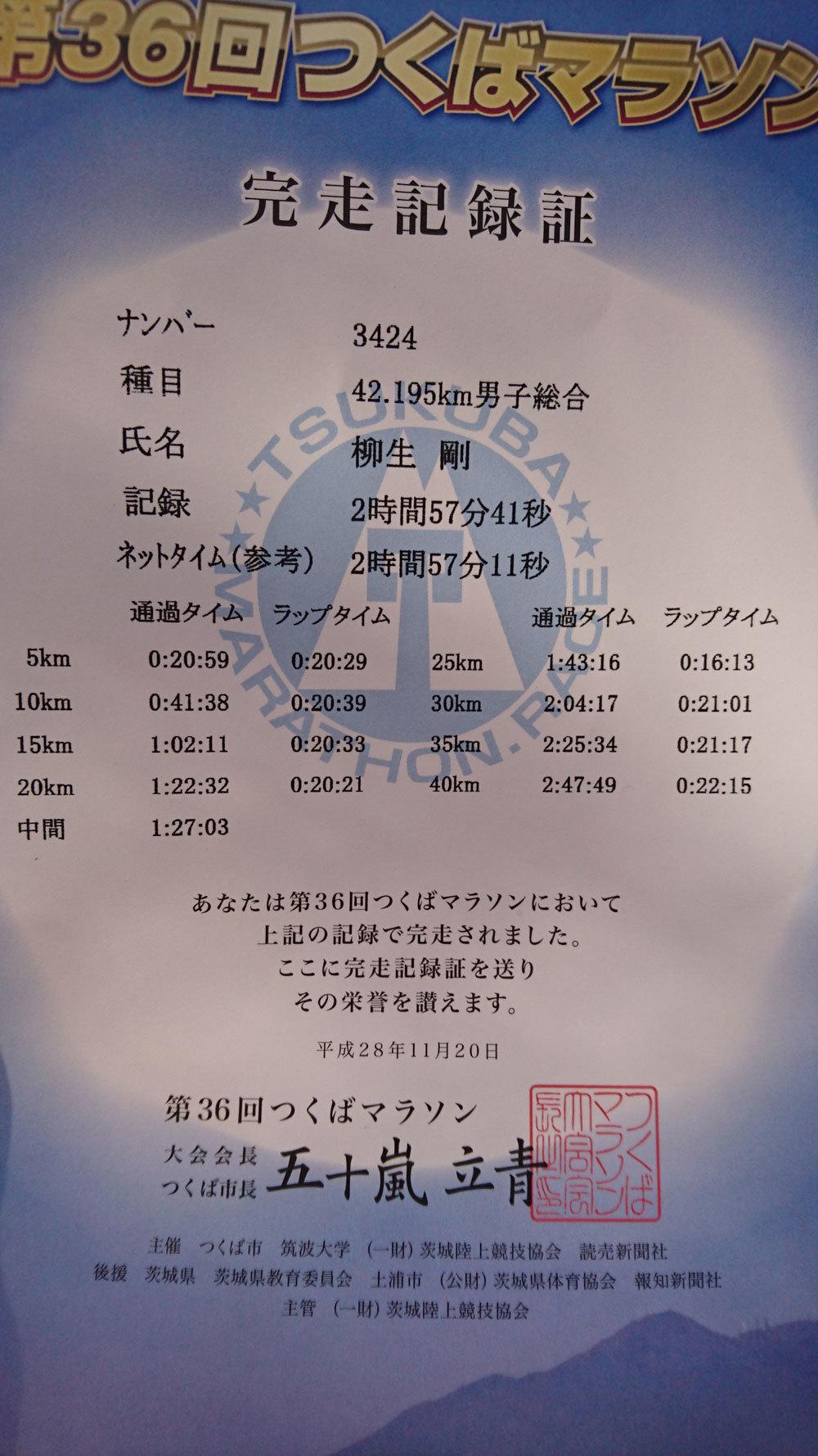 DSC_5883-2.jpg