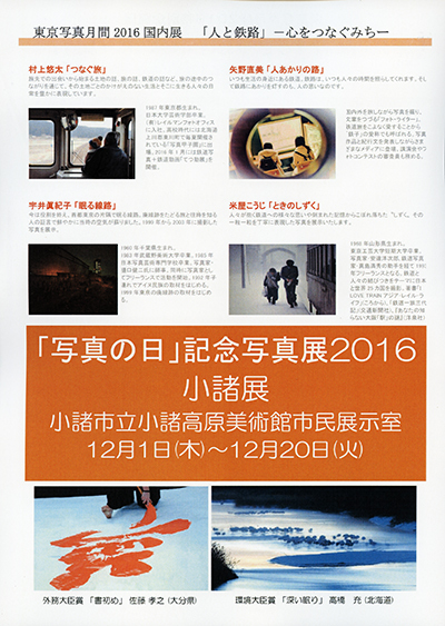 20161210.jpg