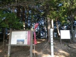 井伊谷城跡