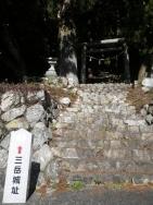 三岳神社から