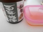 唐揚げは梅酒+梅干しの汁
