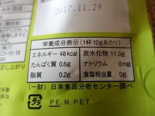 2017-0106-4325 (3)