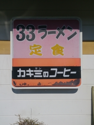 161230a.jpg