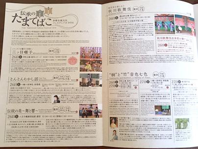 20161125_2.jpg