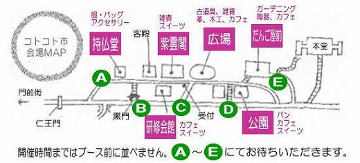map-4-2.jpg