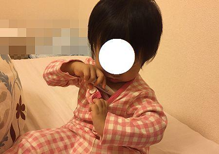 c_taion_1611.jpg