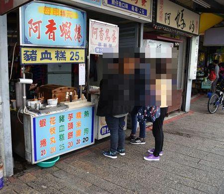 tamsui_032_1601.jpg