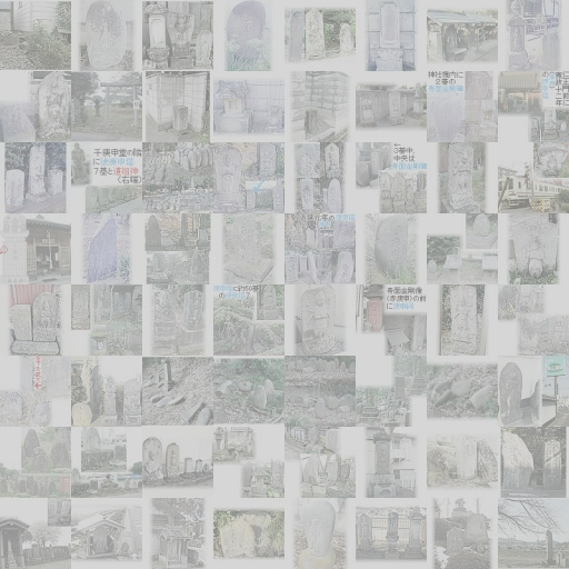 64ヶ所の庚申塔壁紙(第二弾)薄め