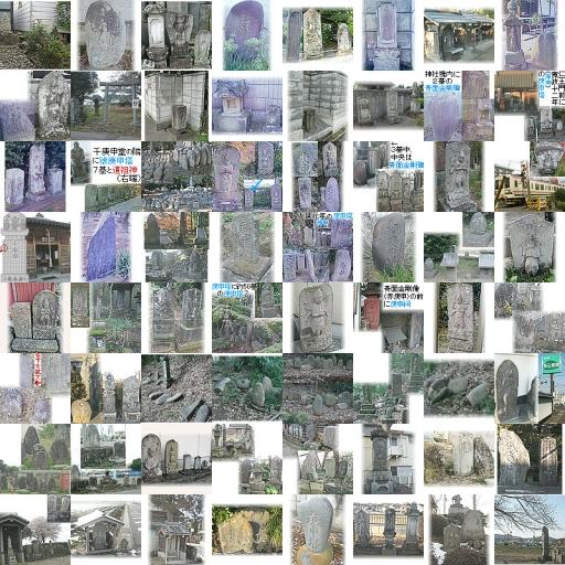 64ヶ所の庚申塔壁紙(第二弾)