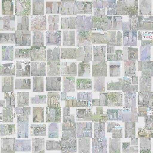 100ヶ所の庚申塔壁紙(第一弾)薄め