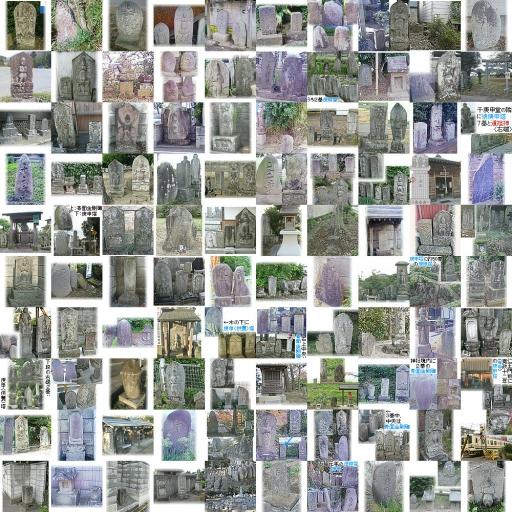 100ヶ所の庚申塔壁紙(第一弾)