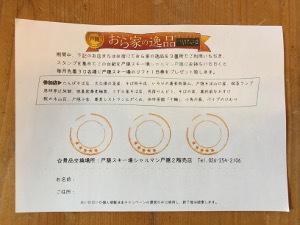blog_2017_01_11_1.jpg