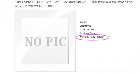 USB-7.png