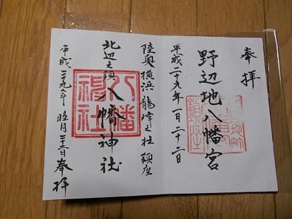DSCN3547[1]