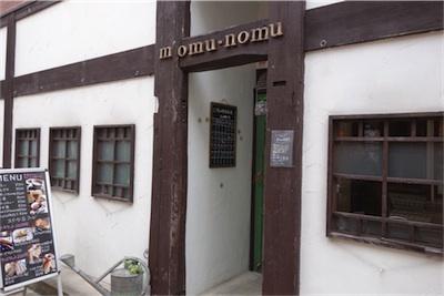 momunomu1.jpg