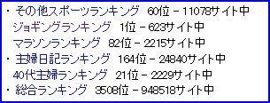 0116-3.jpg